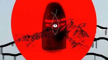 Bansri Chavda - Spiritual Red, 2018 (detail)