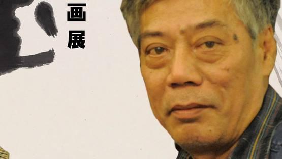 Chen Yongqiang