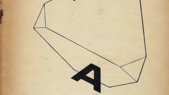 Clemente Padin - OVUM 10 (no5), 1970 (detail)