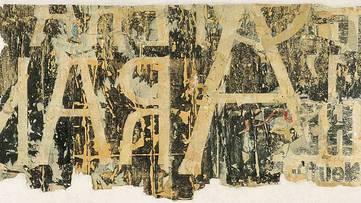 Francois Dufrene - Decollage - Image via pinimg