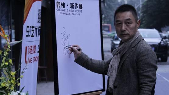 Guo Wei - portrait, photo credits - news.goarting