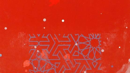 Hong Hao - Red (detail)