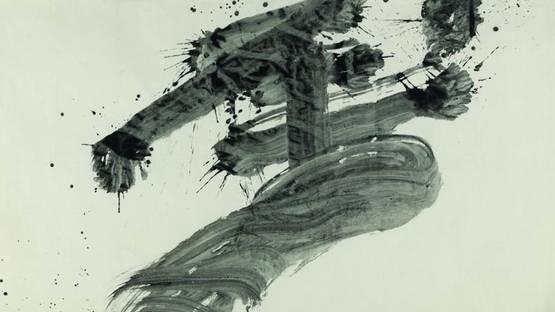 Inoue Yuichi - shoku (to belong to...), 1966