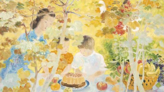 Le Pho - Le gateau d'anniversaire (The Birthday Cake) - detail - 1975