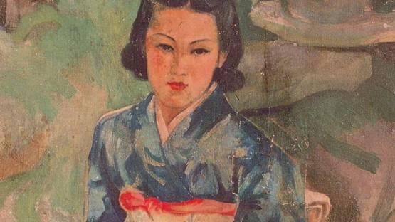 Luong Xuan Nhi - Japanese Young Girl (detail) - 1942