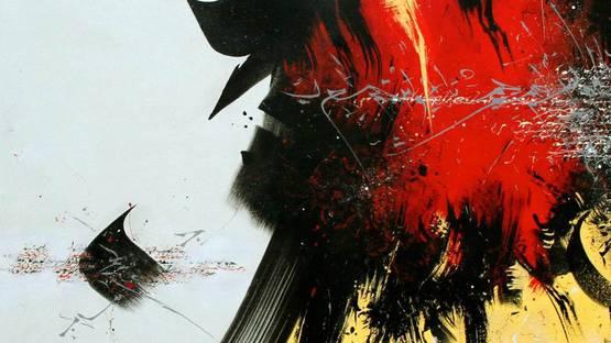 Mohamed Boustane - Untitled, 2013 (detail) - Courtesy of David Bloch Gallery