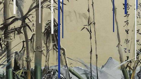 Na Wei - A Hermit in Natural Landscapes (detail), 2013 - image via christiescom