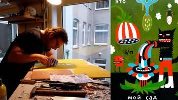 Roman Klonek - profile, The gardener - 2010