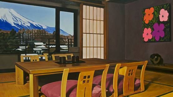 Saki Sumida - Fuji (detail), 2012