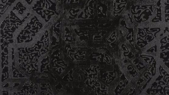 See - Black Map, 2012, detail