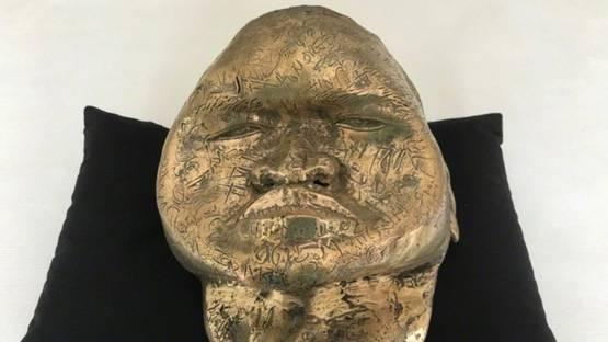 Siriki Ky - Precious Head 4, 2019 (detail)