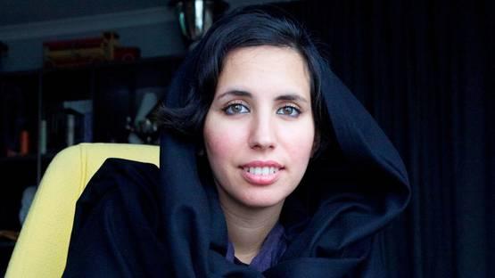 Sophia Al-Maria - portrait (detail) - photo credits Thomas Jerome Newton, via nytimescom