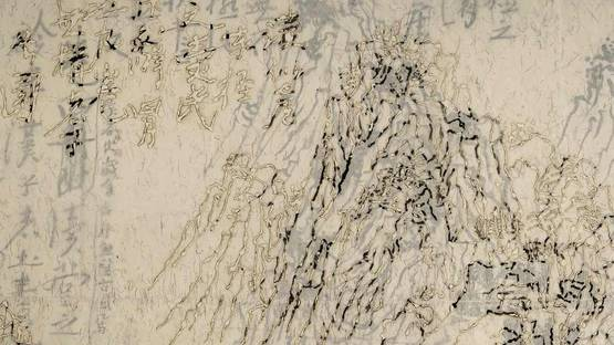 Wang Tiande - Digital-No08-MH61 (detail) - 2008