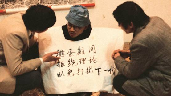 Wen Pulin - Seven Sins- 7 Performances During 1989 China Avant-Garde Art Exhibition(1989-2009), video still, image via Wen Pulin Archive of Chinese Avant-Garde Art