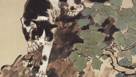 Xu Beihong - Cat and Yellow Butterfly, 1989 (detail)
