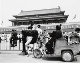Ai Weiwei - 1994 June, 1994