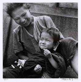 Eikoh Hosoe - Mother and Child, Ginza