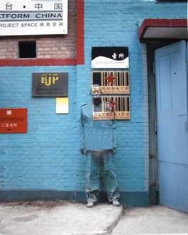 Liu Bolin - Camouflage 15, Gao Brothers, 2008