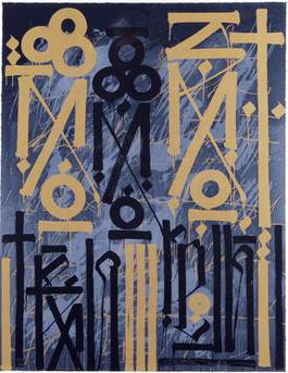 Retna - Eastern realm (version or), 2014