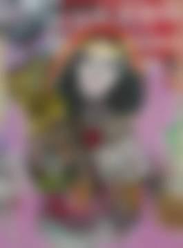 Indie184-Dont Let Go (Hedy Lamarr)-2012.jpg