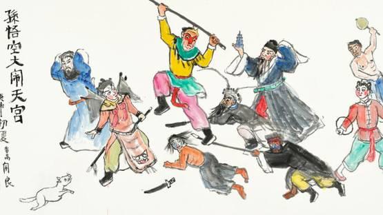 Guan Liang - Monkey King Making Havoc In Heaven, 1980 (Detail)