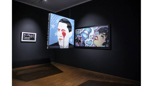 STREET ART, From Basquiat to Banksy