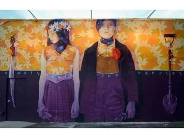 INTI - Codo a Codo, en la calle somos mucho mas que dos - Wynwood, Miami, 2015