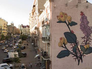 Pastel - Two Peasants, mural in Kiev, Ukraine, 2016, photo credits of the artist