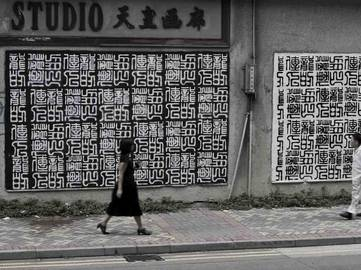 Phil Akashi - Legend of the Dragon series, Hong Kong #2 - 2015