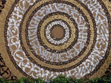 Said Dokins - mural for Coachella Walls Festival 2016