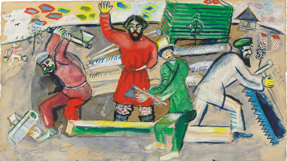 Marc Chagall - Les Charpentiers, 1912 (Detail)