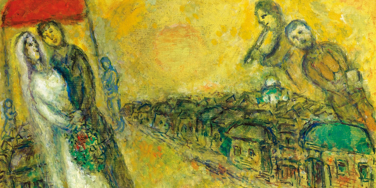 Marc Chagall - Les Maries Sous Le Baldaquin (detail), 1980