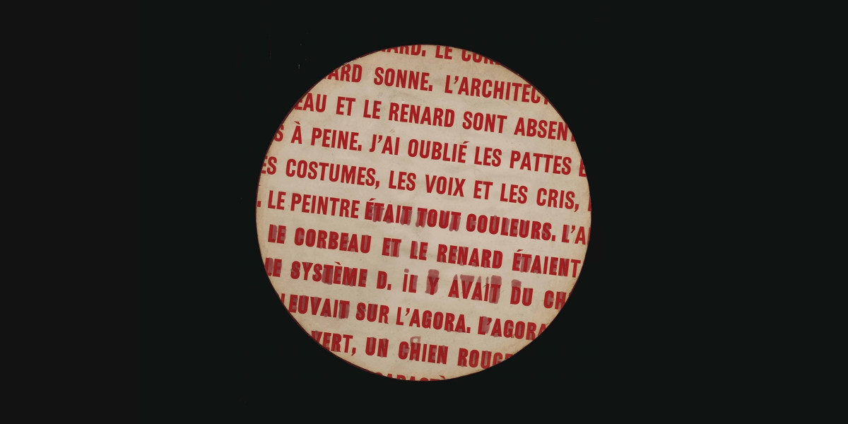 Marcel Broodthaers - Petit rond, le renard (Small Circle, the Fox), 1967 (detail)