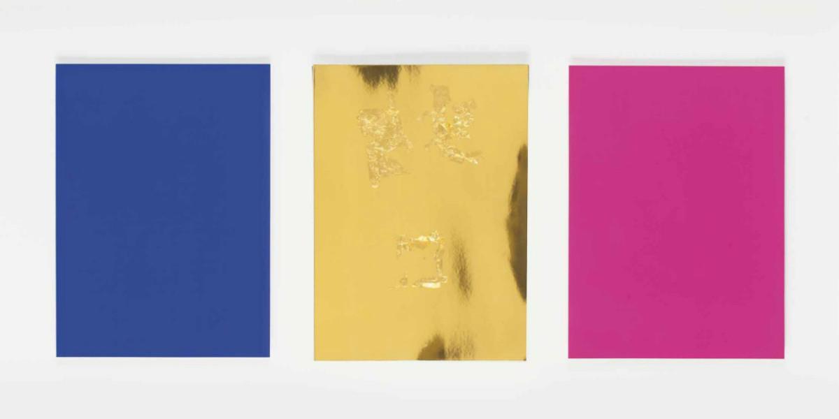 Yves Klein - Monochrome und Feuer, 1961