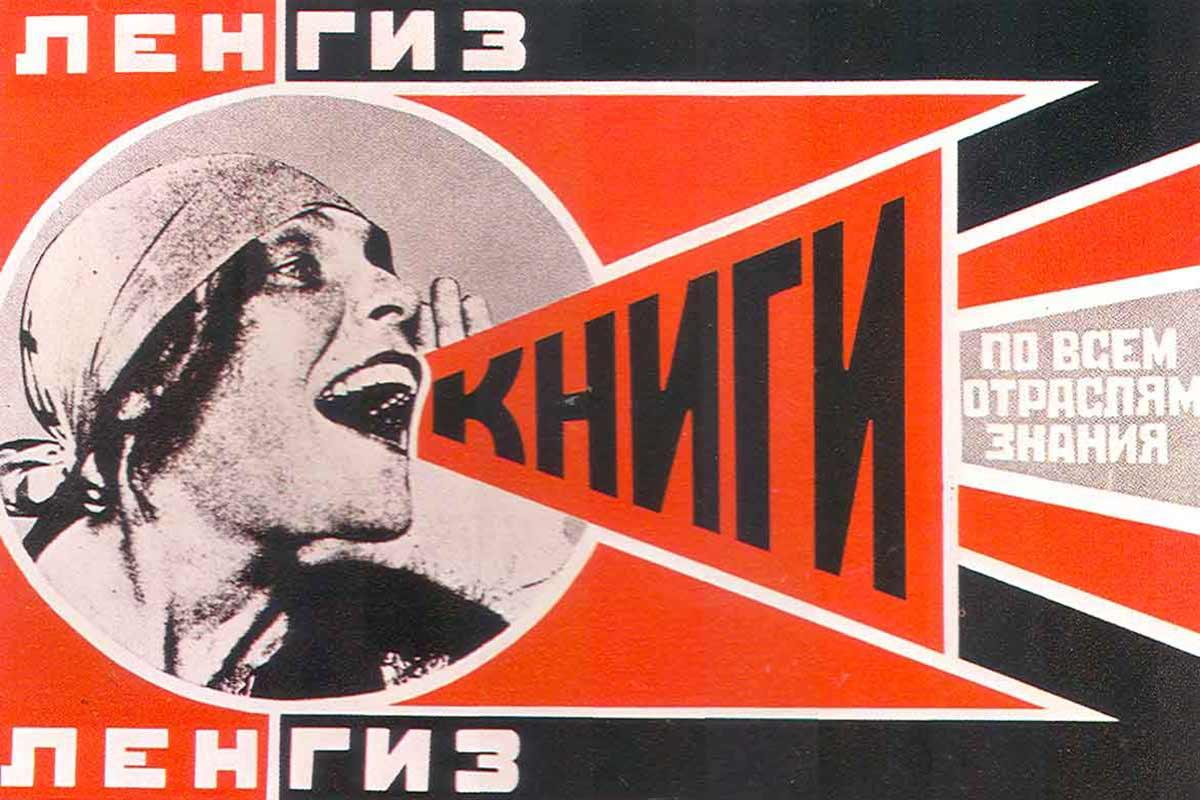 RUSSIAN AVANT GARDE Poster Russian Poster Art Constructivism Art