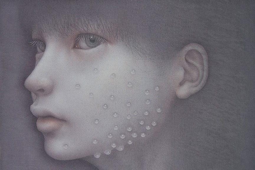 Atsuko Goto - Beautiful Foreign Substance.