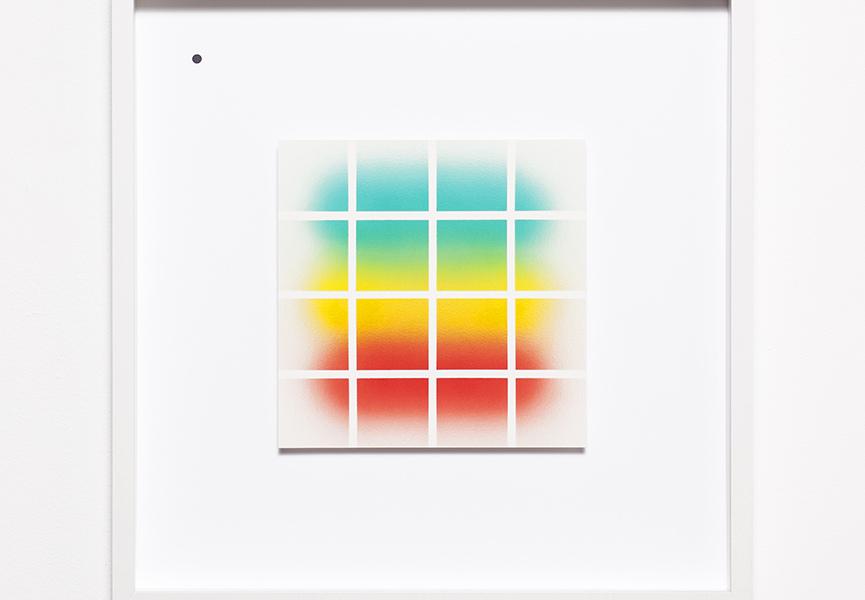 Derek Bruno - Watercolor Study - 2015 - 886 Geary Gallery