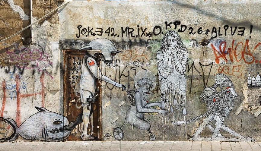 Leora Cheshin, photography, Do not Disturb, Israels Street Art