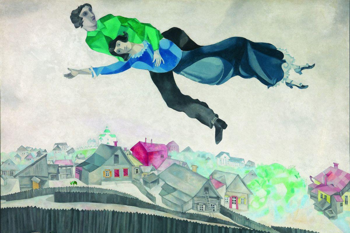 Marc Chagall - Over the Village, 1918, Tretyakov Gallery, Moscow, © Adagp, Paris 2018