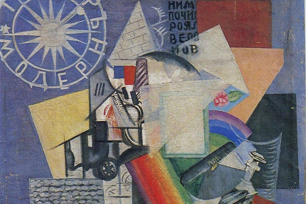 Olga Rozanova - In the Street (detail), 1915, Slobodskoy Museum-Exhibition Center
