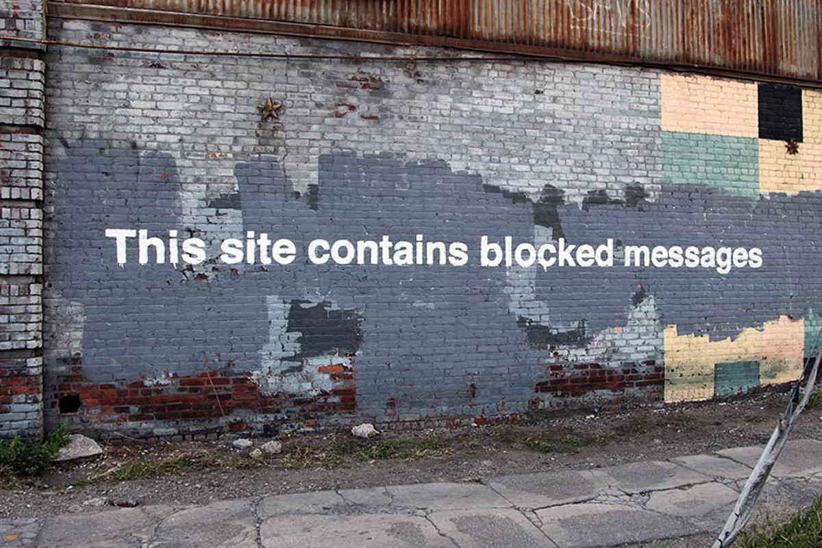Banksy - This Site Contains Blocked Messages, Greenpoint, New York City 2013