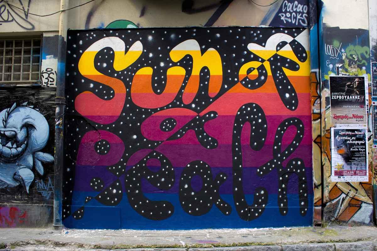 Cacao Rocks - Sun Of a Beach, Athens, 2014, photo credits - artist