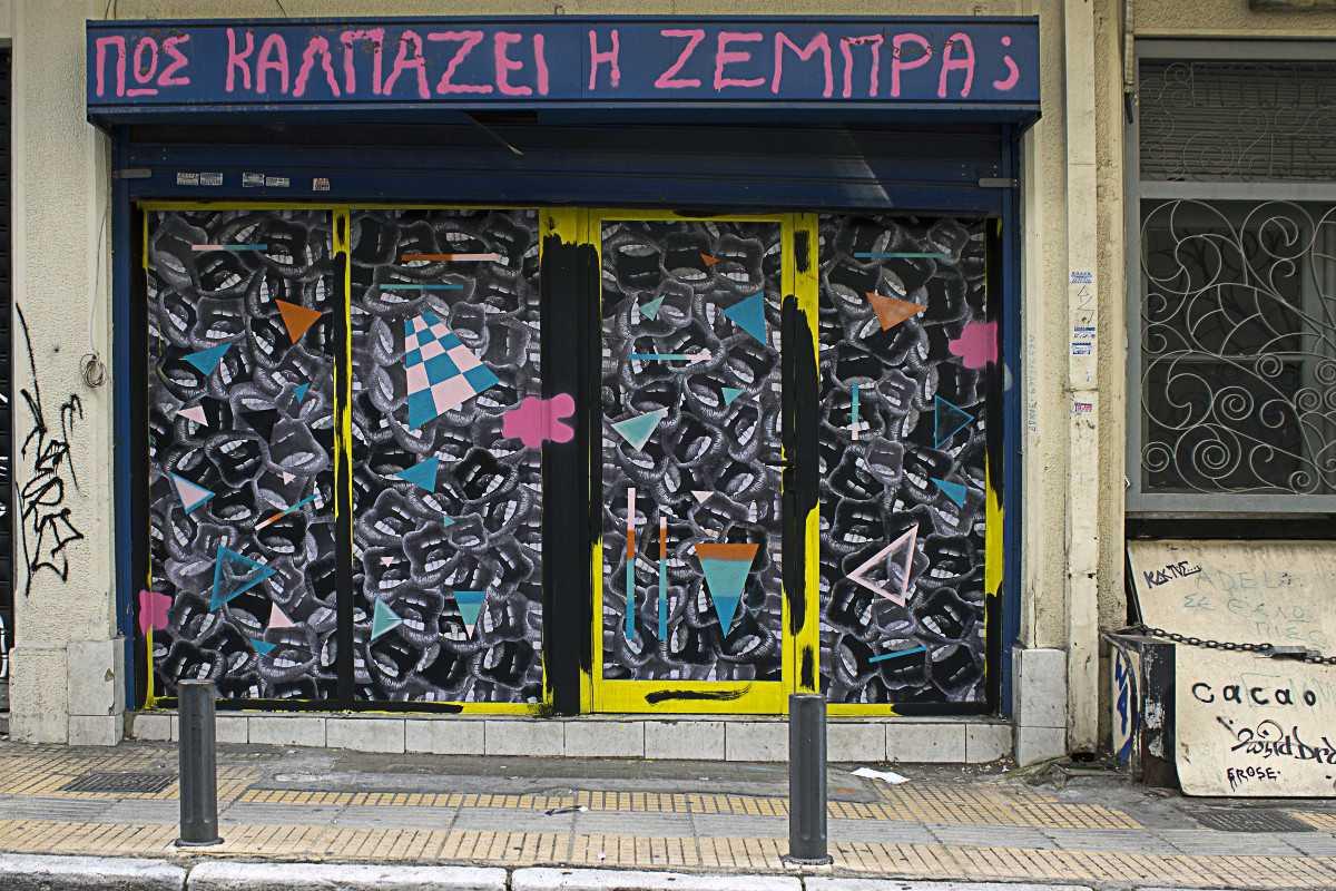 Cacao Rocks - Zebra, Athens, 2014, photo credits - artist