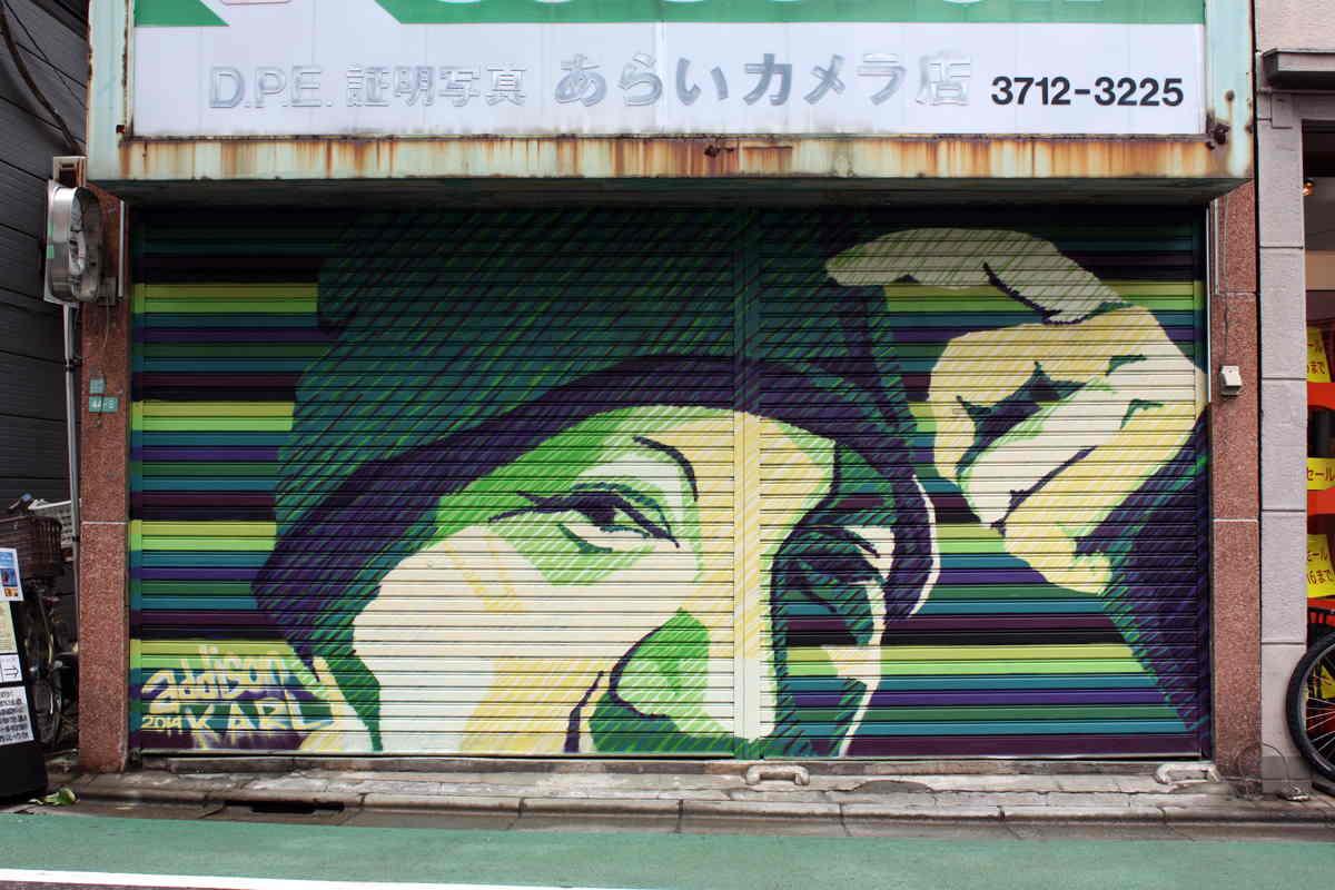 Karl Addison - Our Grace, Tokyo, Japan, 2014