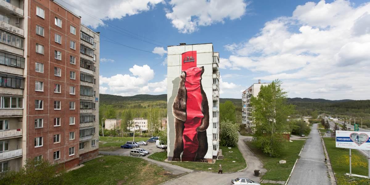 NEVERCREW-Baring-Machine-Satka-Russia-2017-Image-courtesy-of-the-artist-1