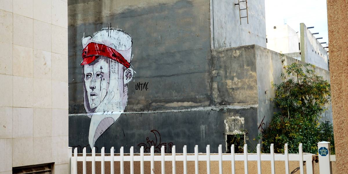 Untay - Grey Zone, Tel Aviv, 2013