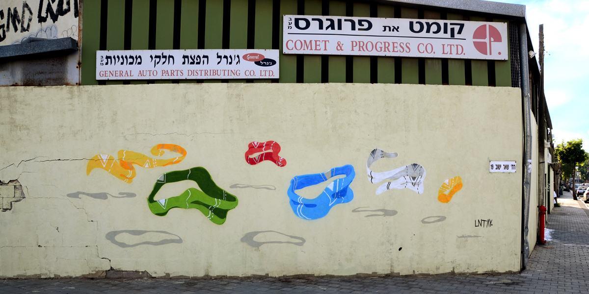 Untay - Soul of a Citizen #1, Tel Aviv, 2013