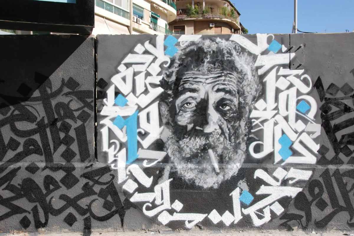 Yazan Halwani - Ali Abdallah, Beirut, Lebanon, 2013 - Photo Courtesy of the Artist
