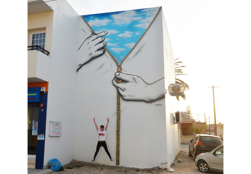 Zabou - Beyond The Concrete, 2015, Athienou, Cyprus, photo credits - artist